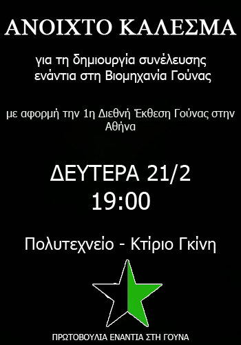 mavro-copy