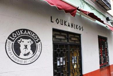 loukanikos-bar-madriti
