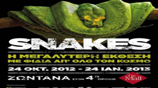 snakes_poster
