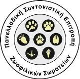 logo_Syntonistikh