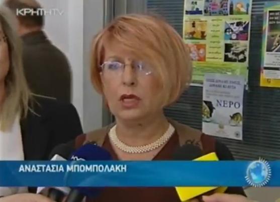 Νατάσα Μπομπολάκη: ΒΑΛΤΕ ΤΕΛΟΣ στις δολοφονίες ζώων στην Κρήτη!