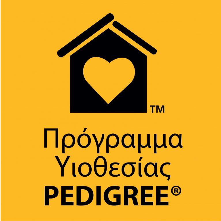 Addoption Pedigree Program LOGO 04